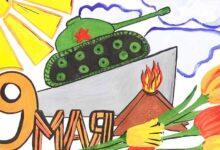 Photo of Детские рисунки к 9 Мая на день Победы — 100 примеров